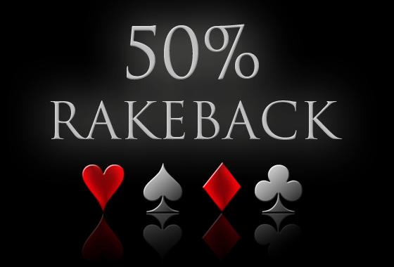 Рейкбек — лучший, максимальный рейкбэк в покере