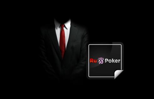 Ru Poker — скачать бесплатно RuPoker