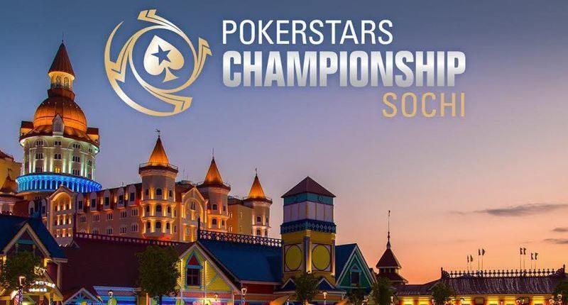 В Сочи ожидается изобилие покерных турниров