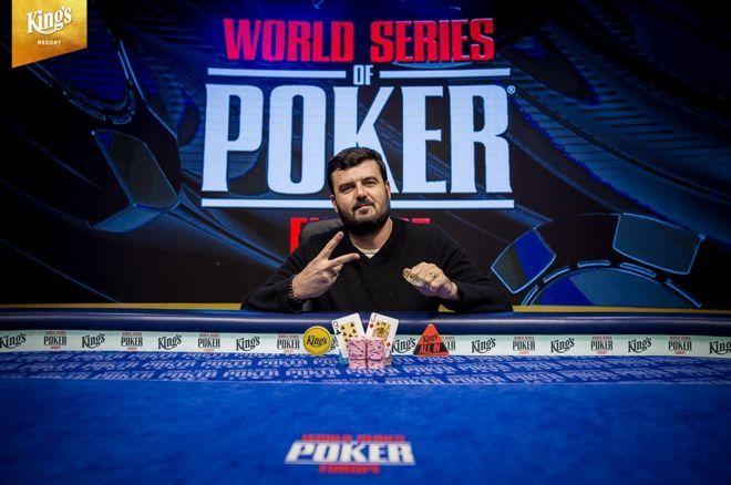 Тимур Марголин — победитель WSOPE €1,100 MONSTER STACK