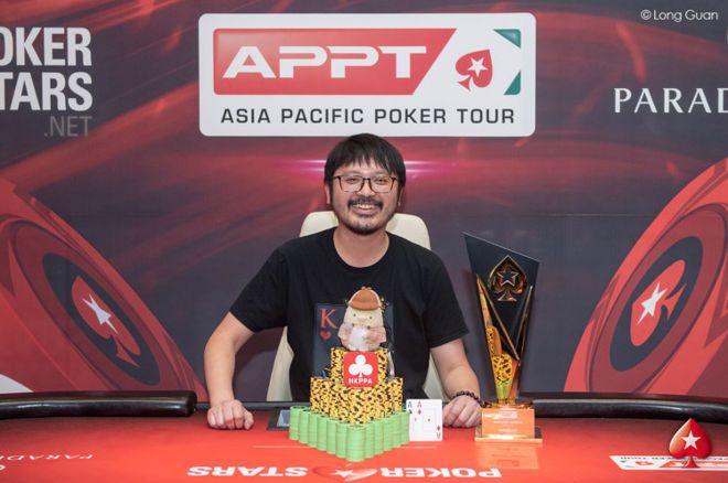 Джун Обара лидирует в топ-21 на хайроллере PokerStars APPT в Корее