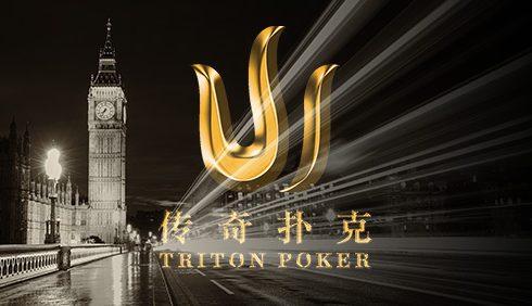 Вай Кинг Йонг одержал победу на турнире Triton Million London