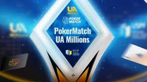 Стали известны результаты розыгрыша билетов на событие UA Millions Online